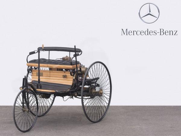 Patente Benz. El automóvil cumple 135 años